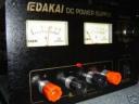 Trafo Qakay PS 40 Amp